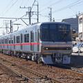 写真: 3306F