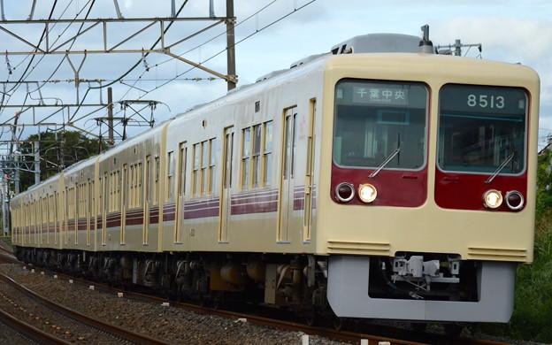 新京成8500形