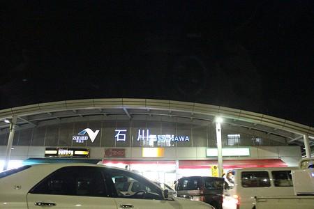 2010.03.20 石川PA(1/4)