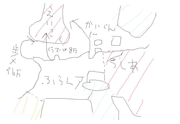 http://art25.photozou.jp/pub/199/3125199/photo/244648547_624.v1483950793.png