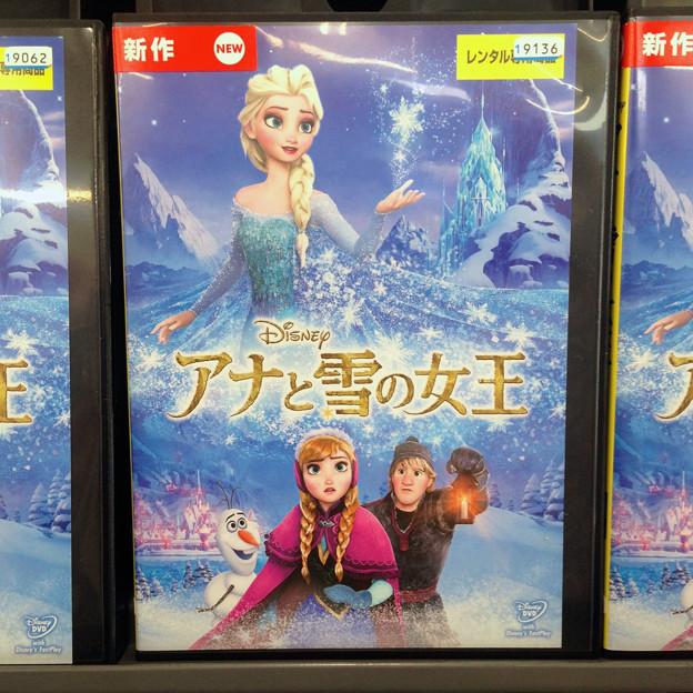 『アナと雪の女王』DVDパッケージ