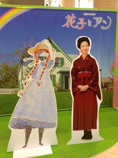 NHK名古屋放送局:ドラマ『花子とアン』ブース - 1