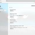 Photos: Opera beta 25の不具合:QuickTimeプラグインが無いので、QT動画が見られない!- 1