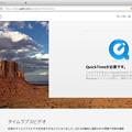 Photos: Opera beta 25の不具合:QuickTimeプラグインが無いので、QT動画が見られない!- 2