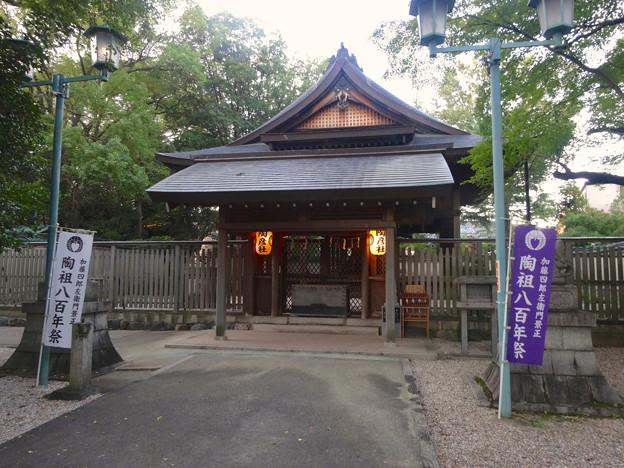 せともの祭 2014:深川神社 - 32