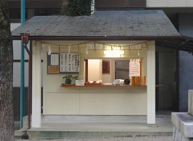 せともの祭 2014:深川神社 - 35