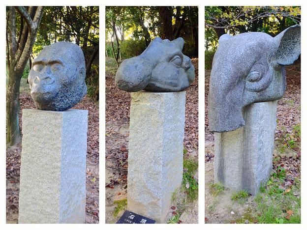 城山公園にある、奇妙な動物のオブジェ - 08