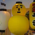 尾張名古屋の職人展 2014 No - 074:黄色い雪だるま型の提灯(名古屋提灯)