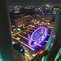 写真: 名古屋テレビ塔からの夜景 No - 47:オアシス21周辺
