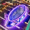 写真: 名古屋テレビ塔からの夜景 No - 49:本当に船のようなオアシス21