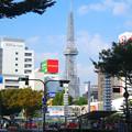写真: 大津通から見た名古屋テレビ塔 - 1