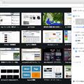 写真: Opera 38:スタートページのサイドメニューに「拡張機能」- 2