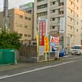 写真: ヤマダ電機テックランド春日井店の仮店舗(2016年6月) - 1
