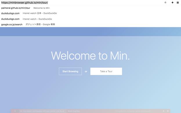 Min 1.3.1 No - 10:アドレスバーをクリック