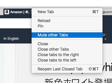 Brave 0.10.3 No - 3:タブの右クリックメニュー