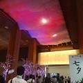 先日オープンしたばかりのJPタワー「KITTE名古屋」 - 39:2階商業部分の光って色が変わる天井