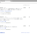 Photos: Kinza 3.2.0:拡張管理画面