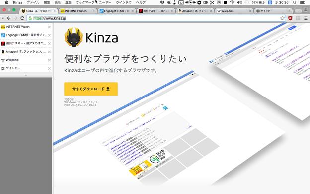 Kinza 3.2.0:「縦タブ+全画面」でツールバー非表示時に、マウスカーソルを最上部に持って行ってアドレスバーを表示 - 1