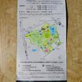 写真: 大高緑地に「ディノアドベンチャー名古屋」がプレオープン! - 95:パンフレット(裏面の施設案内)