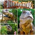 写真: プレオープンした「ディノアドベンチャー名古屋」- 5:ティラノザウルス