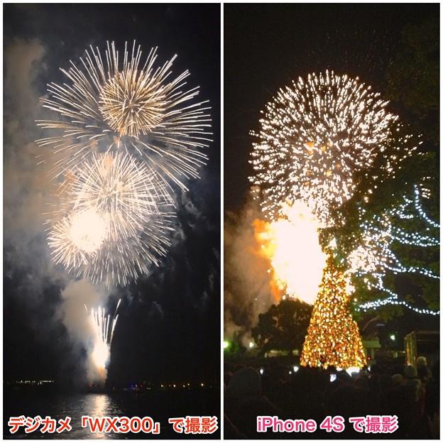 デジカメ(WX300)とiPhone 4Sでの花火写真比較 - 2