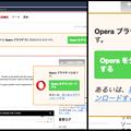 """写真: Vivaldiでも、Opera拡張を""""とりあえず""""ダウンロード可能! - 2"""