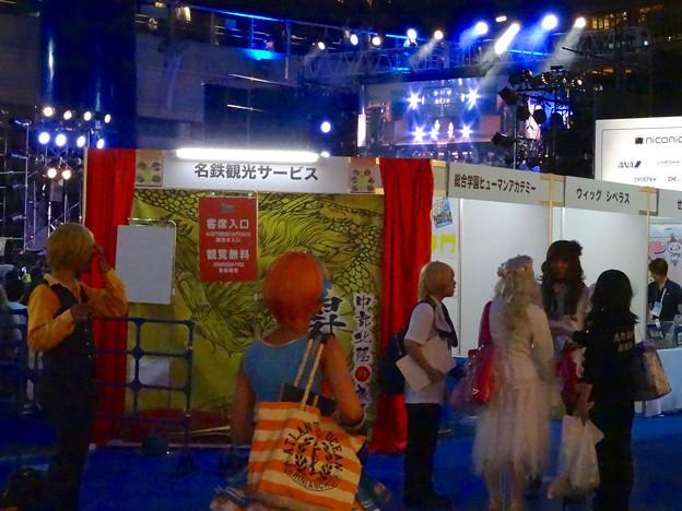 世界コスプレサミット 2016 No - 8:大勢の人で賑わう夜のオアシス21会場