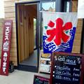 Photos: 犬山城下町に数ヶ月前にオープンした複合施設「森のマルシェ」 - 9