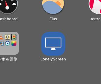 MacでiPhone画面のAirPlayができるアプリ「LonelyScreen」- 1(アイコン)