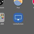 写真: MacでiPhone画面のAirPlayができるアプリ「LonelyScreen」- 1(アイコン)