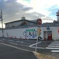 写真: すっかり建物が解体された、旧・ヤマダ電機テックランド春日井店 - 8