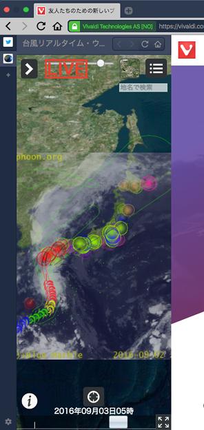 Vivaldi 1.4 RC 1:WEBパネルに「台風リアルタイム・ウォッチャー」- 2