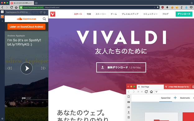 Vivaldi 1.4 RC 1:WEBパネルに「SoundCloud」- 2