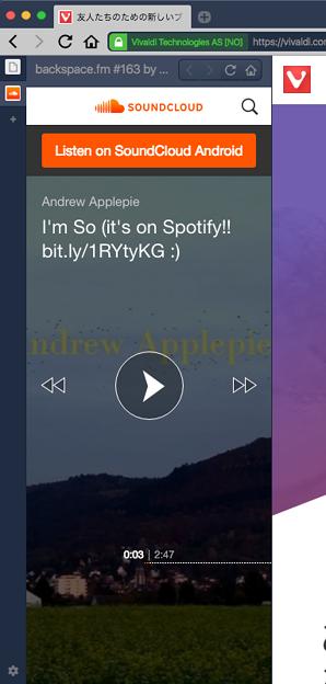 Vivaldi 1.4 RC 1:WEBパネルに「SoundCloud」- 3
