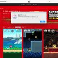 写真: 12月リリース予定の任天堂「Super Mario Run」、iTunesでリリース通知が可能! - 1