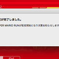 写真: 12月リリース予定の任天堂「Super Mario Run」、iTunesでリリース通知が可能! - 2