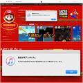 写真: 12月リリース予定の任天堂「Super Mario Run」、iTunesでリリース通知が可能! - 4