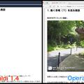 写真: Vivaldi 1.4:Twitterの埋め込み動画が表示できない不具合? - 3