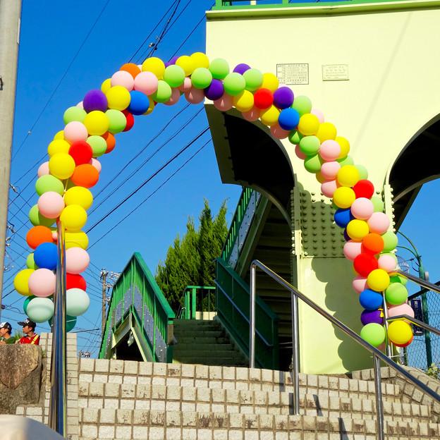 せともの祭 2016 No - 70:風船で作られたゲート