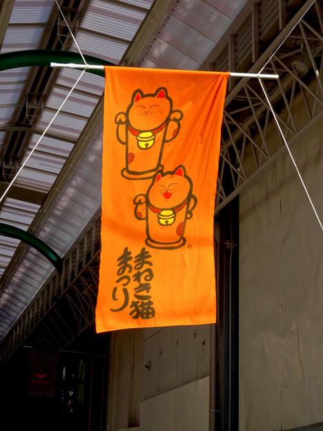 せともの祭 2016 No - 74:招き猫の幟り