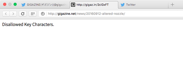 Mac版Operaで『GIGAZINE』にアクセスできない… - 1