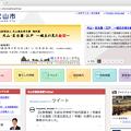 写真: 犬山市も災害情報配信Twitterの運用開始! - 6(PC版公式サイトに埋め込み表示)