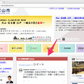 写真: 犬山市も災害情報配信Twitterの運用開始! - 7(PC版公式サイトに埋め込み表示)