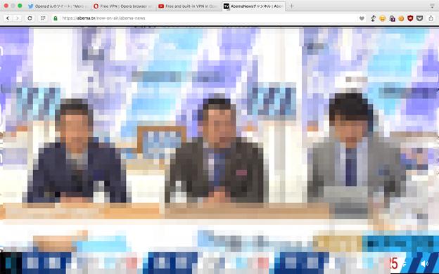 Opera 40:いくつかの動画サイトでフルスクリーン動画がタブ内フルスクリーンになる…不具合? - 4(AbemaTV)