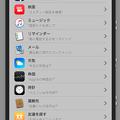 写真: macOS Sierra:Siriでできること - 2