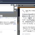 写真: 引用ツイート非アカウント非対応の「ついっぷる」だと、これまで通り「ツイート + 引用ツイートリンク」になって… - 1