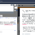 写真: 引用ツイート非アカウント非対応の「ついっぷる」だと、これまで通り「ツイート + 引用ツイートリンク」になって… - 2
