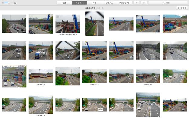 macOS Sierra:Siriで「自動車の写真(を表示)」と命じると、写真アプリで自動車が映ってる写真を表示!