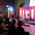 Photos: 大須大道町人祭 2016 No - 57:太神楽「豊来家 板里(ほうらいやばんり)」さんのパフォーマンス