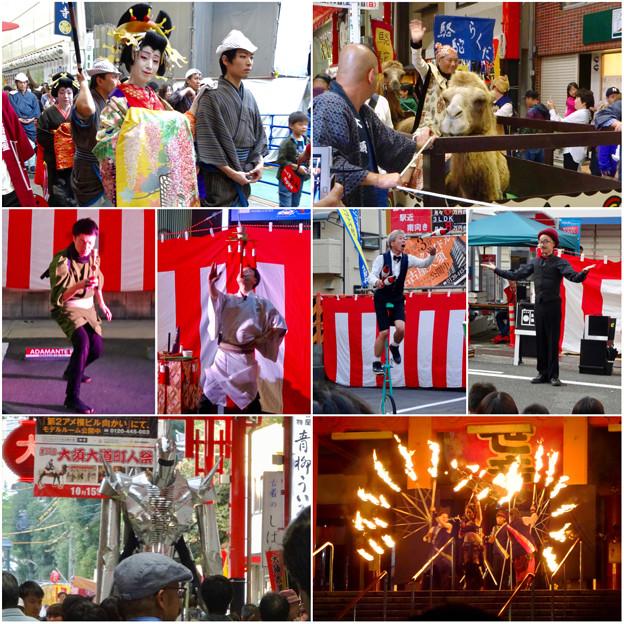 大須大道町人祭 2016 No - 102